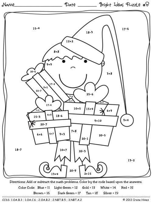Christmas Multiplication Coloring Worksheets in 2020