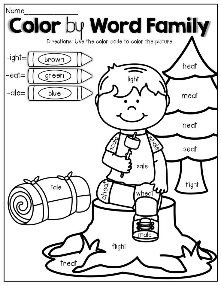 Color by Color Word Worksheets