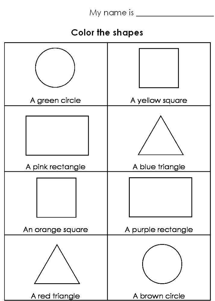 Color by Shape Worksheet Kids Learning Activity