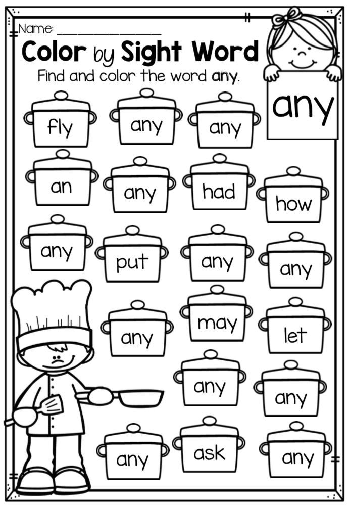 Color by Word Worksheets