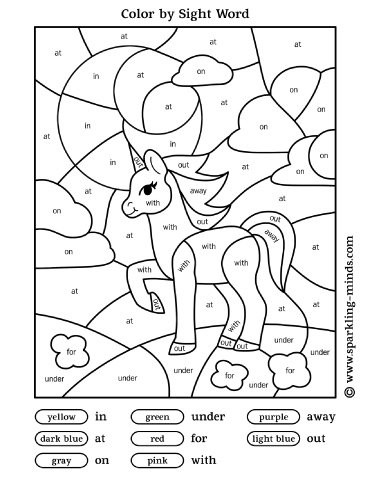 Unicorn Color by Sight Word Worksheet Sparkling Minds