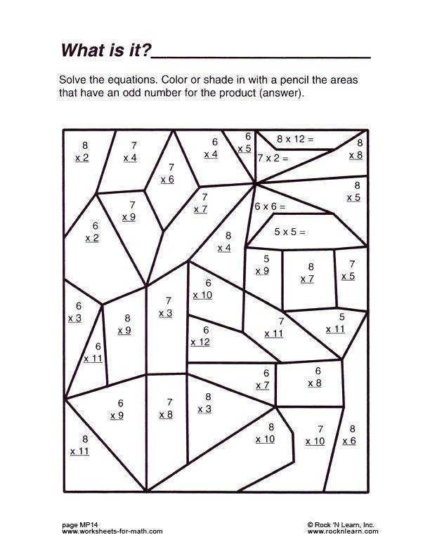 Multiplication Coloring Printable Middle School Math