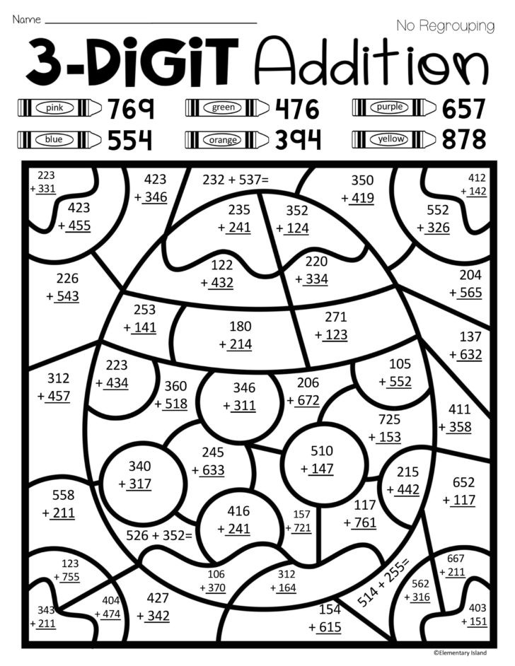 Halloween Addition Coloring Worksheets