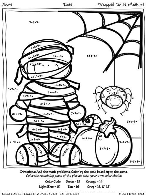 Color By The Number Code Wrapped Up In Math Halloween