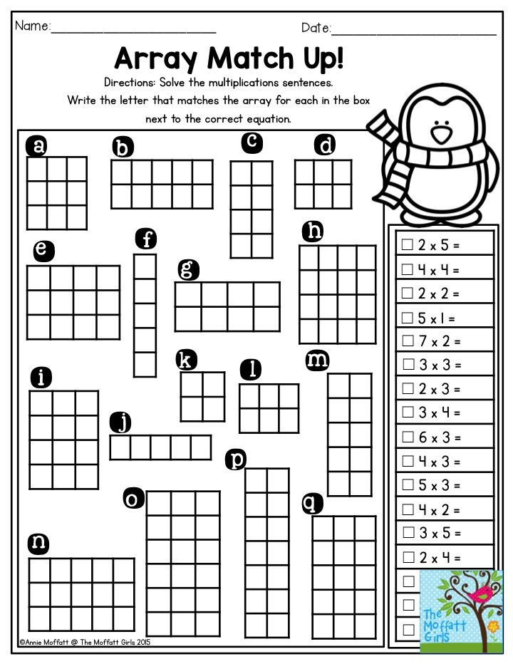 Array Match Up Solve the multiplication sentences and write