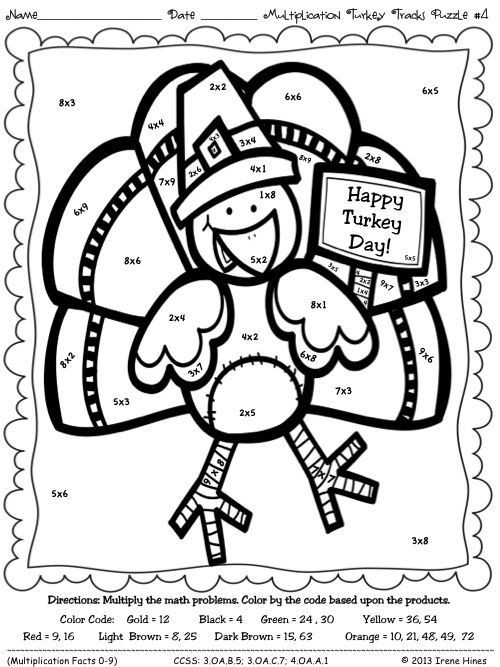 Thanksgiving Multiplication Math Coloring Pages