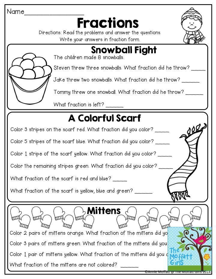 Cooking with Fractions Worksheet