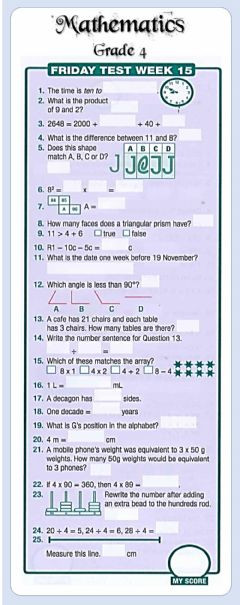 Distributive Property with Arrays Worksheet