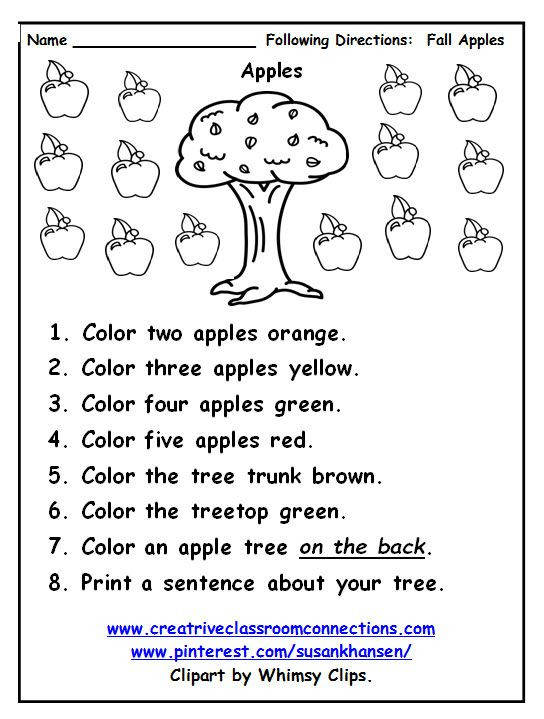 Free following directions worksheet provides practice with