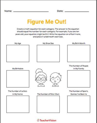 Getting to Know Me Worksheet