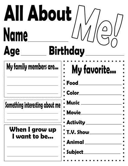 """All About Me """" Free Printable Worksheet"""