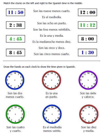 Free Time & Weather Worksheets Printable Spanish
