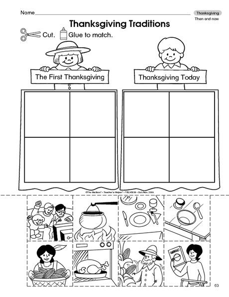 Thanksgiving Worksheet then and now The Mailbox