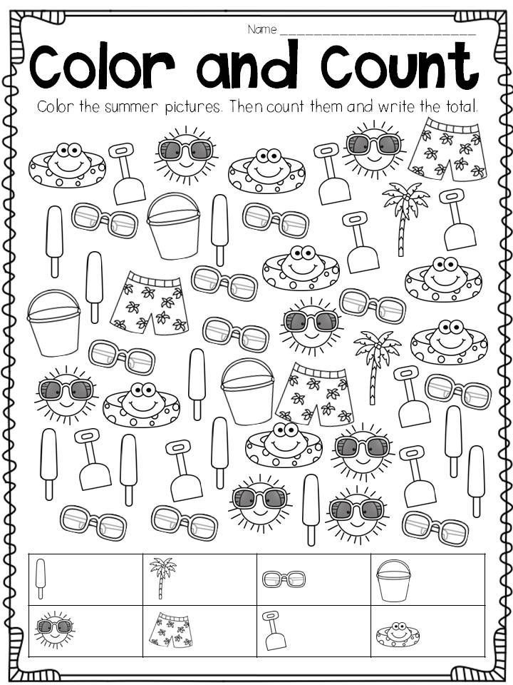 End Of Year Fun Worksheets