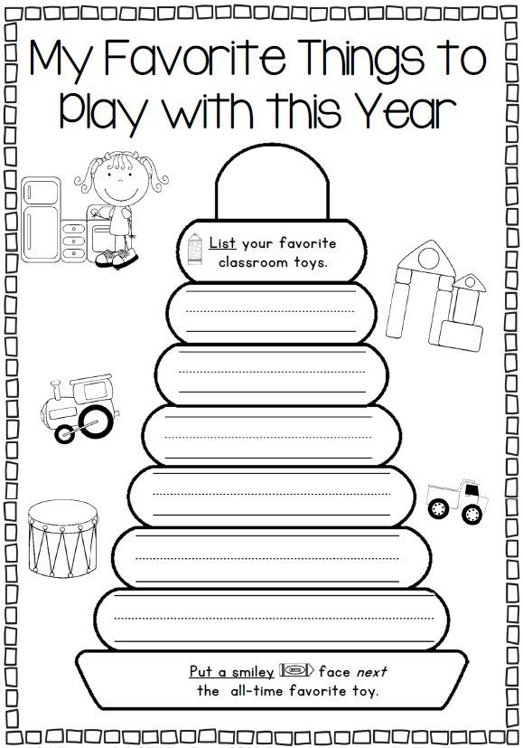 End of Year Memory Book and Activities K 1 Unit 65 pages