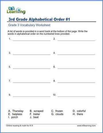 Free Abc order Worksheets