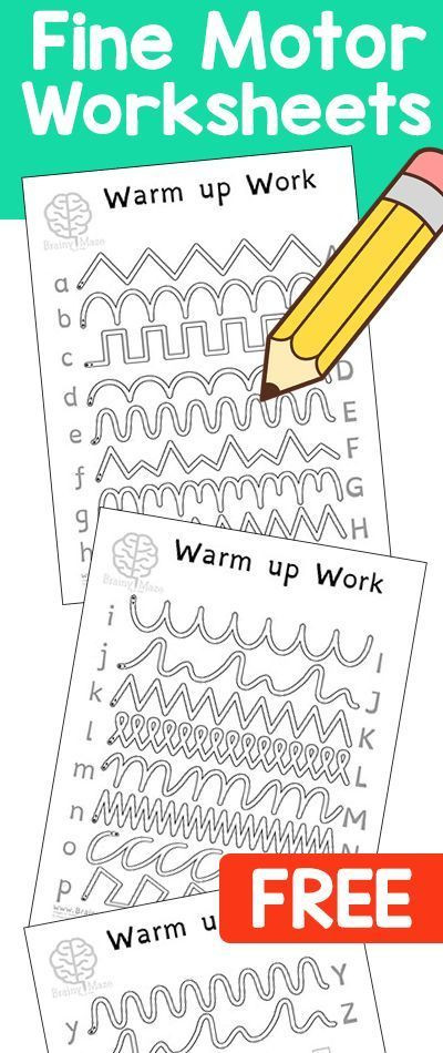My Kids LOVE these Free Pencil Control Worksheets Perfect